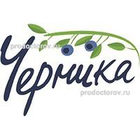 Цены в глазная клиника «Черника», Екатеринбург - ПроДокторов