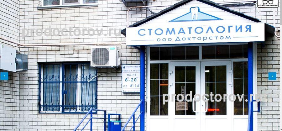 HQ price ЮЗАО спайс в москве купить круглосуточно
