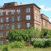 Запись на прием к врачу воткинская районная больница