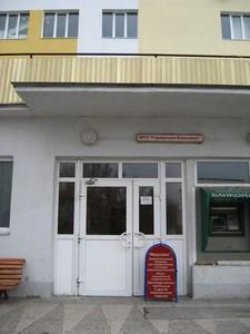Потапов геленджик горбольница гастроскопия Справка из наркологического диспансера Шмитовский проезд