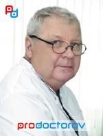 Записаться на прием к врачу онлайн в твери женская консультация
