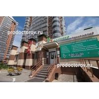Цены в клинике современных технологий, Хабаровск - ПроДокторов