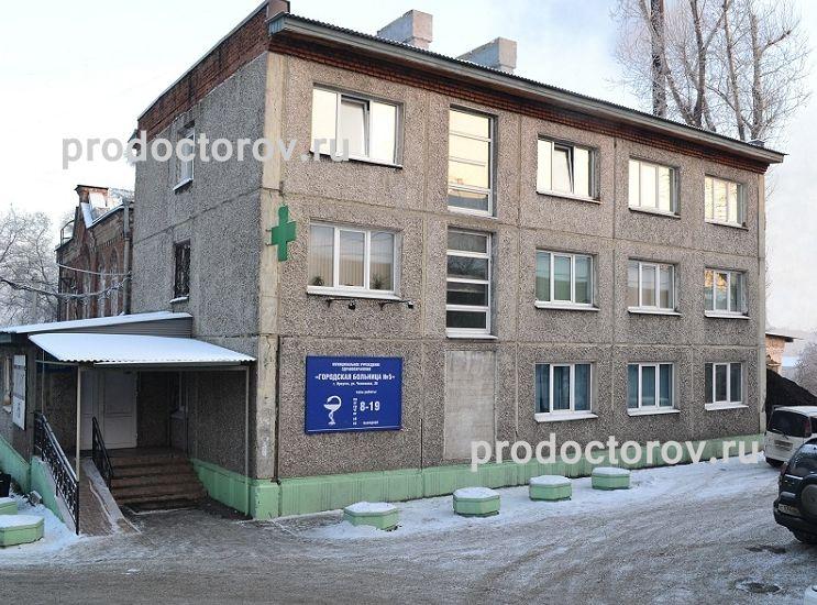 Стоматологическая поликлиника 29 фрунзенского района платное