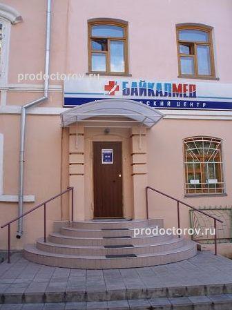 Ветеринарные клиники город железногорск