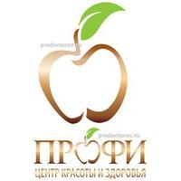 профи центр красоты и здоровья иркутск