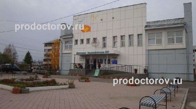 Михневская районная больница адрес