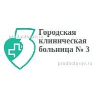 Областная больница белгород ул архиерейская