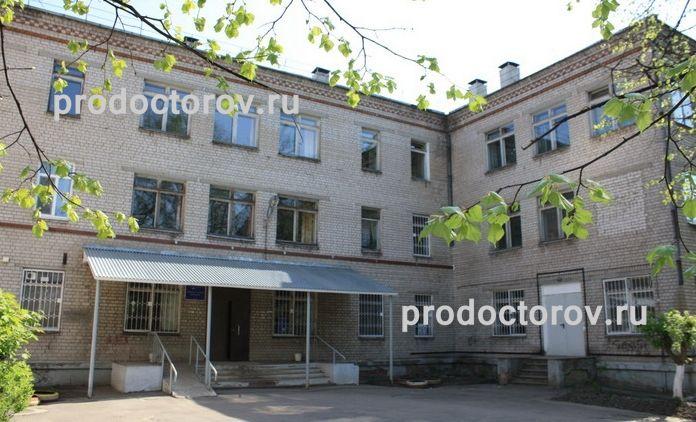 Архангельск областная поликлиника регистратура