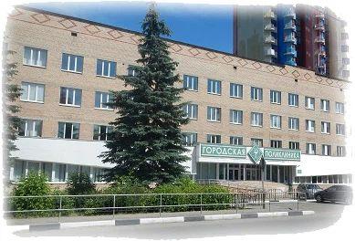 Работа ивантеевка для девушек модельное агенство райчихинск