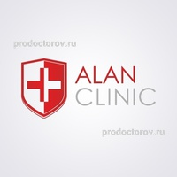 Врачи медицинского центра Алан Клиник