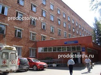 Областная больница владимир гастроэнтеролог