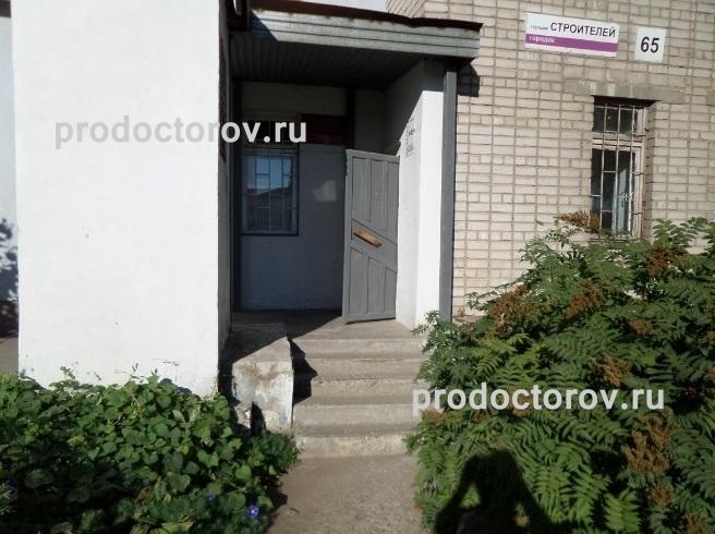 Детские поликлиники г.пскова