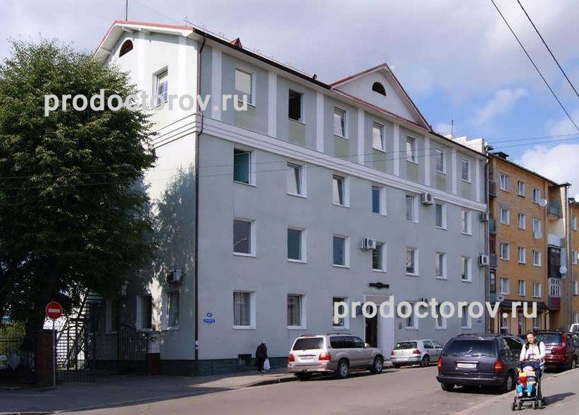 Детская областная больница днепропетровск космическая официальный сайт