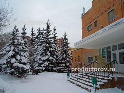 Детские поликлиника 44 центрального района