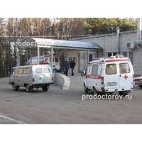 Поликлиника в университетском в иркутске