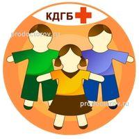 Детская поликлиника назарово тел