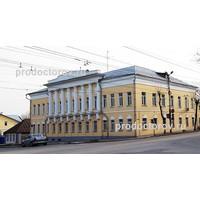 Первая городская больница в барнауле