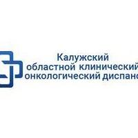 Больница анненки калуга отделение платных услуг