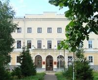 Сайт омская областная детская клиническая больница куйбышева 77 сайт