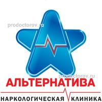 наркологические клиники в казани цены и адреса