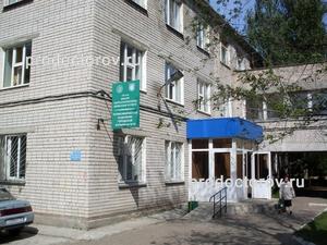 Детская больница 2 сургут запись на прием сургут