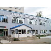 Ветеринарная клиника город сумы