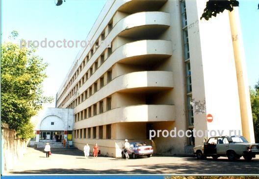 Стоматологическая поликлиника в воронеже адреса
