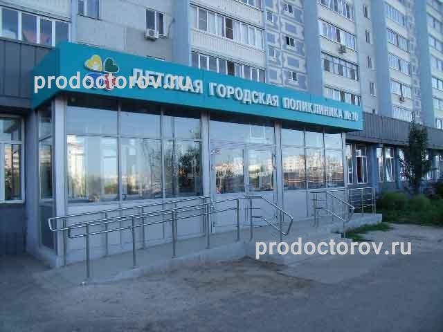 Гродно областная больница сайт