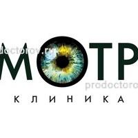 Цены в «Смотри Клиника», Казань - ПроДокторов