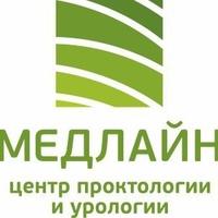 диетолог прокопьевск