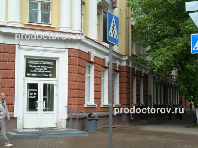 31 больница на лобачевского ортопедическое отделение