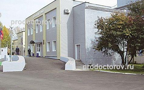 2-я советская больница саратов номер телефона