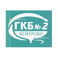 Детская городская поликлиника 6 новосибирск