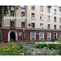 """Цены в медицинском центре """"Ваш доктор"""", Кемерово - ПроДокторов"""
