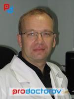 Посоветуйте лучшего врача по лечению суставов в кирове гигрома голеностопного сустава