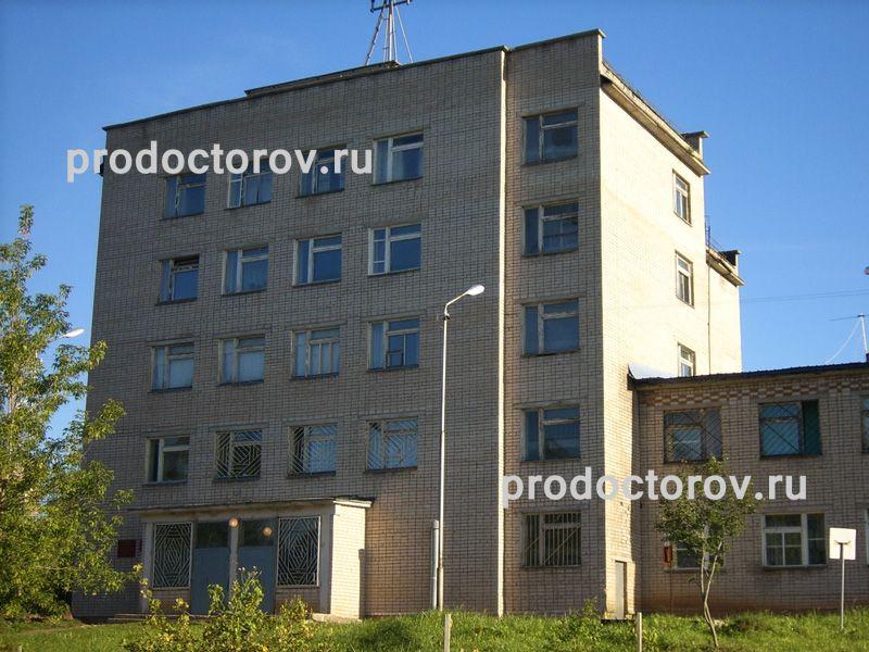 Ведомственная поликлиника в ульяновске