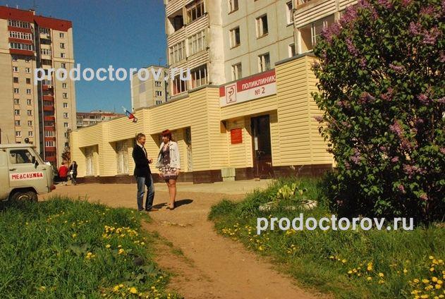 20 больница москвы официальный сайт