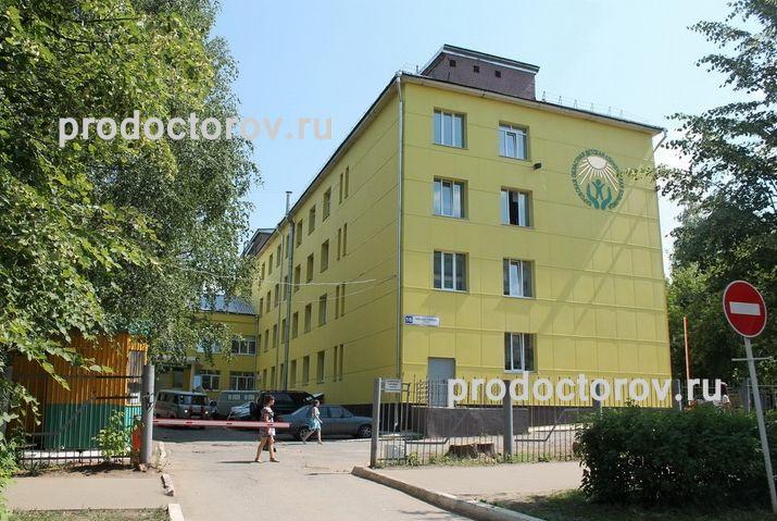 Звенигород поликлиника часы работы