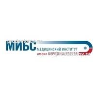 Цены в ЛДЦ МИБС, Кисловодск - ПроДокторов