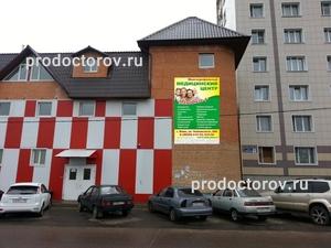 Гбу якутская городская больница 3