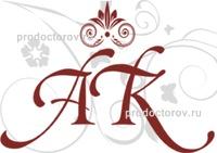 Академия красоты комсомольск-на-амуре официальный сайт