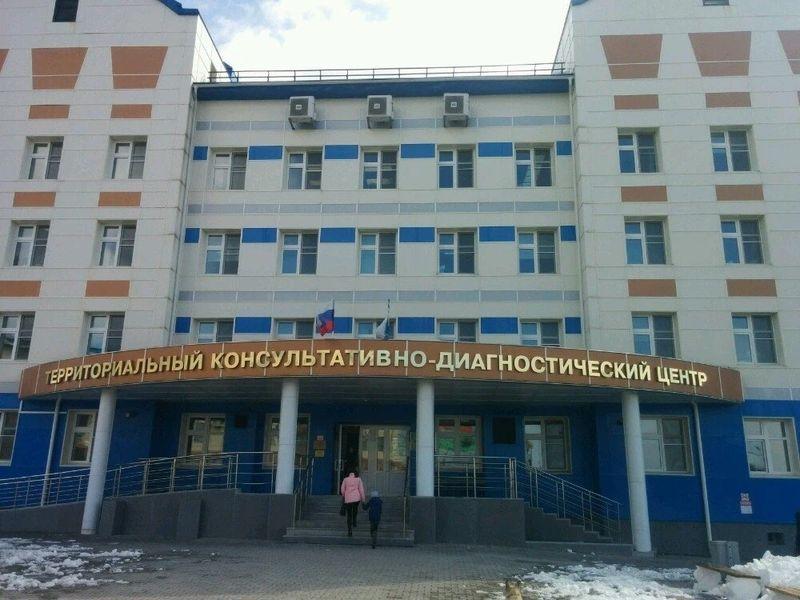 диагностический центр комсомольск-на-амуре телефон регистратуры