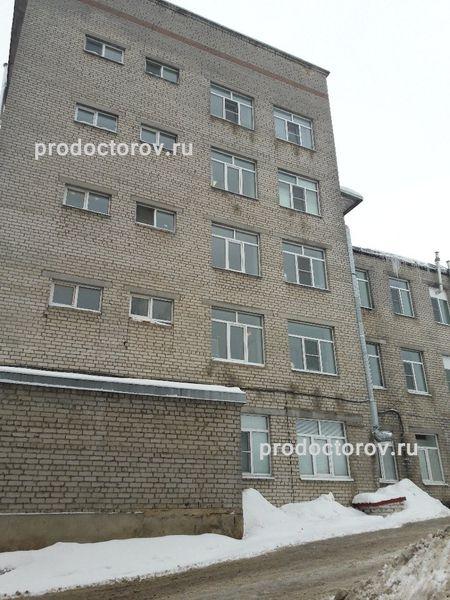 Окружная больница №1 - 99 врачей, 28 отзывов | Кострома - ПроДокторов