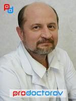 Лечение деформации тазобедренного сустава в краснодаре чебоксары, клиника по замене суставов