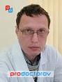 Клиника алладин в пензе отзывы