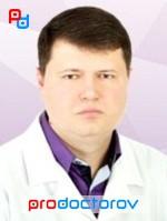 лечение простатита краснодар отзывы