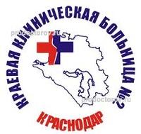 Городской больнице 2 города белгорода