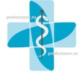 17 поликлиника взрослая регистратура расписание
