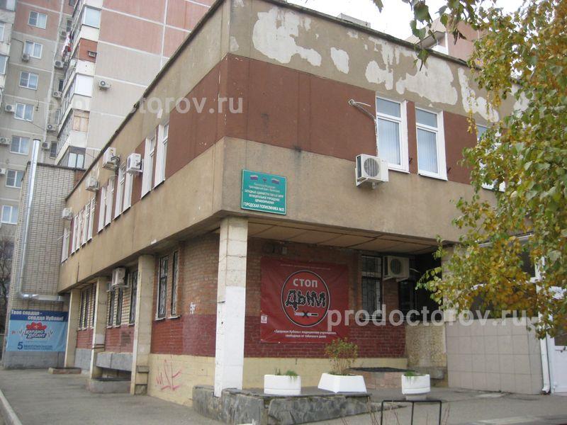 Поликлиника 5 оренбург официальный сайт