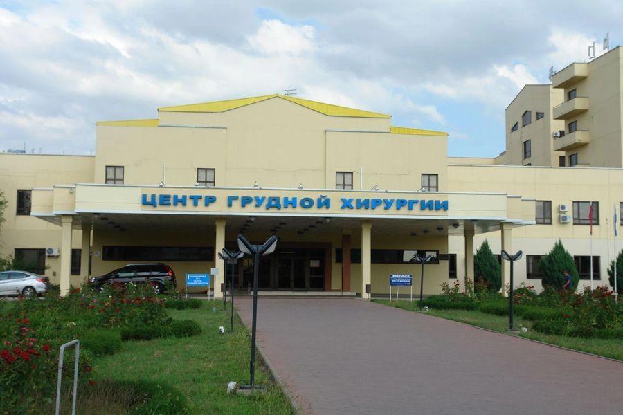 Поликлиника 67 филиал 1 москва официальный сайт врачи